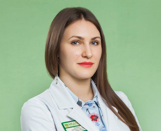 Прунцева Кристина Сергеевна